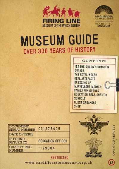 museum_guide_cover