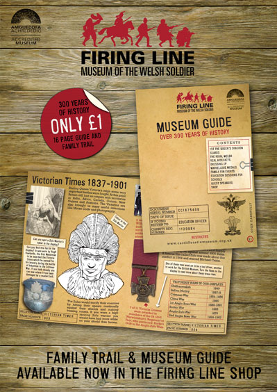 museum_guide_poster